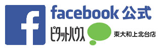 当社公式Facebook https://www.facebook.com/okurakikaku/